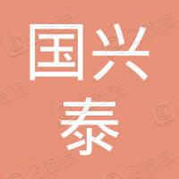 大千通讯技术(深圳)有限公司