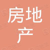 深圳经济特区房地产集团