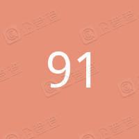 深圳市卓燚科技有限公司宝安分公司