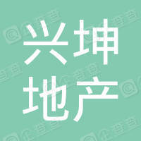云南城投兴坤房地产开发有限公司