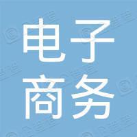 公安县美丽乡村青龙村电子商务服务中心