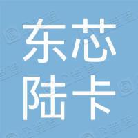 辽宁恒泰通保温科技有限公司
