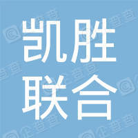 北京凯胜联合因私出入境服务有限公司