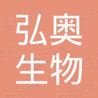 三门峡弘奥生物科技股份有限公司