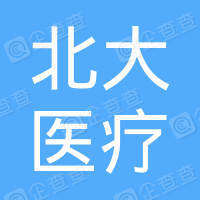 山东北大医疗产业集团枣矿医院管理有限公司