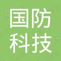 安徽国防科技职业学院工会委员会