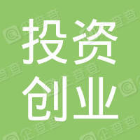 霍山县招商局工会委员会