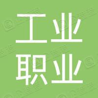 贵州工业职业技术学院工会委员会
