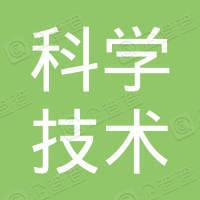 广东科学技术职业学院工会委员会