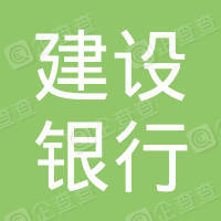 延吉市建设银行