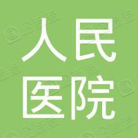 柳州市人民医院工会