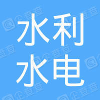 北京水利水电学校工会