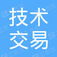 北京技术交易促进中心工会委员会