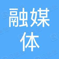 宁安市融媒体中心