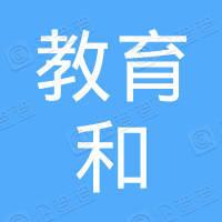 宝清县教育和体育局