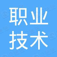 临汾职业技术学院工会委员会