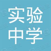 敦化市实验中学工会委员会