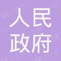 永新县石桥镇人民政府