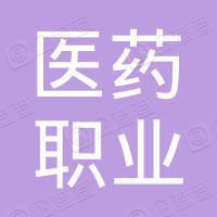 广州市医药职业学校工会委员会