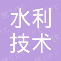 河南郑州水利技术学校