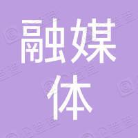 拜泉县融媒体中心