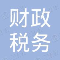 河南财政税务高等专科学校工会委员会
