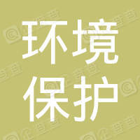 江阴市环境保护局