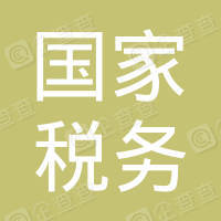 湖南税务高等专科学校工会委员会