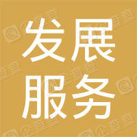 杭州市清河坊历史街区管理委员会