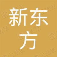 株洲上海新东方英语学校