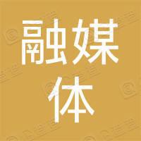 杭州市富阳广播电视台工会委员会