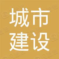 辽宁城市建设职业技术学院工会委员会