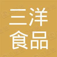 三洋食品株式会社