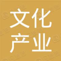四川文化产业职业学院工会委员会
