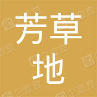 北京市芳草地国际学校贵阳分校工会委员会