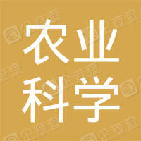 黑龙江省农业科学院畜牧研究所工会委员会