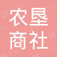 上海农垦商社股份有限公司
