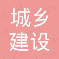 山西省城乡建设学校工会委员会