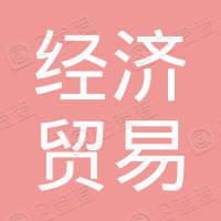 郑州市经济贸易学校工会委员会
