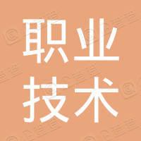 铜川职业技术学院工会委员会