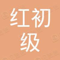 宿州东方红初级中学