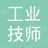 河南工业技师学院工会委员会