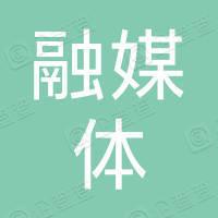 庆安县融媒体中心