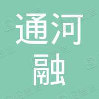 通河融媒体中心(通河广播电视台)