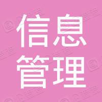 北京市信息管理学校工会