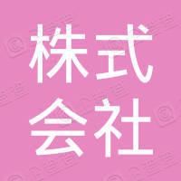 日本  SMC 株式会社