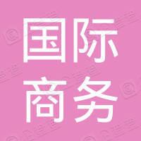 广西国际商务职业技术学院明秀校区