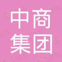 武汉中商百货连锁有限责任公司中商广场购物中心工会委员会