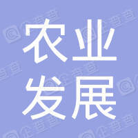 中国农业发展集团总公司