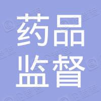 湖北省食品药品监督管理局技术审评核查中心工会委员会